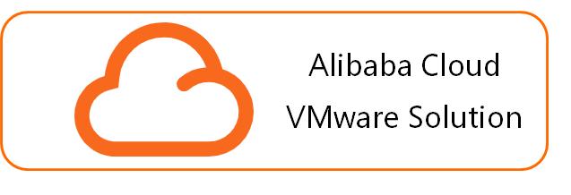 Alibaba Cloud VMware Solution